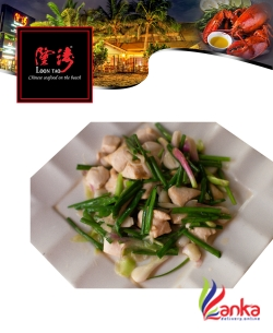 Stir Fried Chicken with Spring Onions