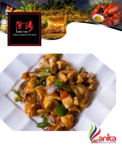 Schezuwan Style Stir fried Chilli Chicken