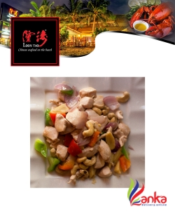Cantonese Style Stir Fried Chicken with Cashew Nuts