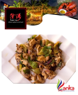 Stir Fried Chicken with Black Pepper Sauce