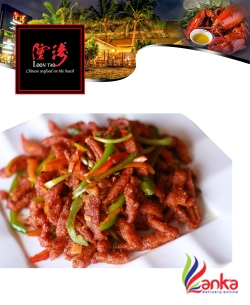 Crispy Beef Slices with Chilli