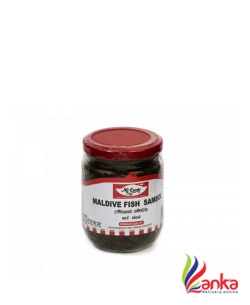 MC Currie Fried Maldive Fish Sambol