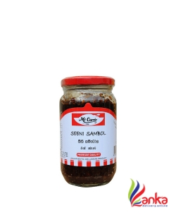MC Currie Seeni Sambol