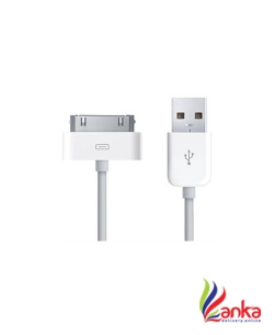 ShopSmart USB Sync Data Charging Charger Cable Flat Cord For Apple iPhone 4 4S iPad1 2 3 iPod Touch Noodle Data Line USBC128 USB Cable  (White)