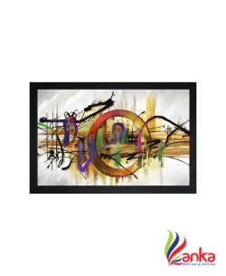 SAF Abstract Large Synthetic Framed UV Digital Reprint Painting  (14 inch x 20 inch)