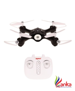 Hobbitos Syma X23 Drone 2.4GHz 4CH 6-axis Gyro Altitude Hold 3D Flips One Key Take-offLanding Headless Mode Quadcopter  (Black)